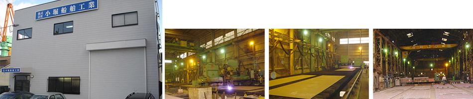 factory01long