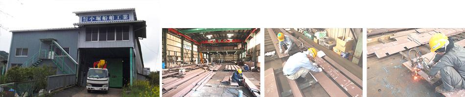 factory02long